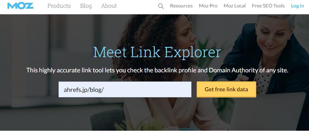 Link Explorerの画面